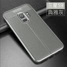 SamSung Note 10 Plus手機套簡約時尚S8/S9/N8/N9三星保護套 三星Note10 手機殼 S10/S10e/S10 Plus保護殼