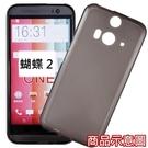 ◆買一送一不挑色◆ ASUS ZenFone Zoom (ZX551ML)清水套