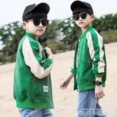 男童外套春秋款2020新款秋裝中大童洋氣上衣兒童棒球服夾克童裝潮 依凡卡時尚