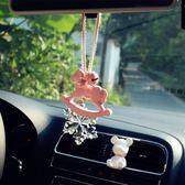 韓國可愛汽車掛飾車內掛件女高檔簡約小清新小馬後視鏡香薰車掛 卡布奇诺