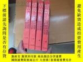 二手書博民逛書店罕見情劫【當代農村情愛小說大系1978--1994】四本一套Y2