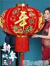 燈籠 大紅燈籠燈吊燈中國風戶外防水陽台大門紅燈籠燈掛飾新年節日裝飾 NMS小明同學