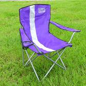 LIFECODE《樂活》加粗折疊扶手椅-紫色