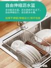 洗碗池水槽瀝水架晾碗筷收納放伸縮廚房碗碟控水水池置物架碗架盤 ATF 奇妙商鋪