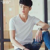 男士短袖t恤V領純色體恤純白色純黑色修身打底衫半袖運動男裝
