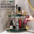 衛生間墻角置物架洗漱臺浴室洗手間廁所化妝用品三角 【快速出貨】YJT