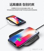 蘋果iphone11Pro Max無線充電器華為小米9三星S9手機通用無線快充 【全館免運】