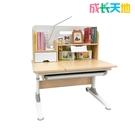 【結賬再折】兒童書桌 100cm桌面 可升降桌 兒童桌(ME206單桌)