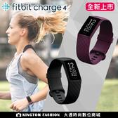新品上市 Fitbit Charge 4 智能樂活全能運動 運動手環 心跳 步數 睡眠偵測 可換錶帶 公司貨 保固一年