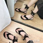 佛系少女鞋羅馬綁帶涼鞋女夏平底外穿夾腳人字拖可可鞋櫃