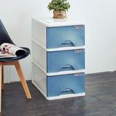 大自然三層收納置物櫃(32公升3層櫃)-藍