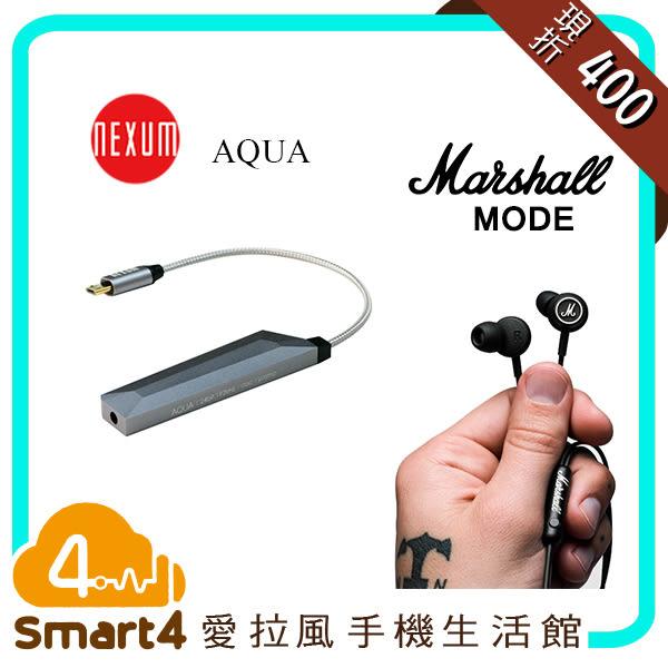 【愛拉風 X 組合特賣】 Nexum AQUA 耳機微型擴大機 DAC 耳擴 +  MODE Headphone 耳道式耳機 線控 麥克風