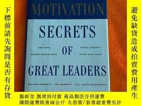 二手書博民逛書店CREAT罕見MOTIVATION OF CREAT LEADERSY7461