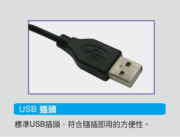 [哈GAME族]滿399免運費 可刷卡●低噪音按鍵●耐嘉 KINYO KB-31U USB鍵盤 導水孔設計 電源功能鍵