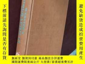 二手書博民逛書店websters罕見biographical dictionary(first edition) 韋氏人名辭典(英