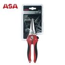 台灣製ASA【可調式萬用強力剪刀-安全鎖 MS-205】可調手柄 電工剪刀 萬用剪 多功能剪刀 料理剪