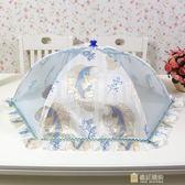 折疊飯菜罩餐桌罩食物紗網罩蓋碗菜罩子防蠅罩餐桌圓形菜罩傘罩蓋wy一件免運