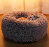 網紅貓窩冬季保暖泰迪狗窩冬天封閉式貓咪四季通用寵物可拆洗用品 風尚