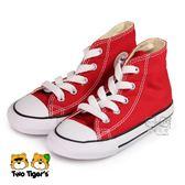 CONVERSE ALL★STAR 紅色 高筒 鞋帶 基本款帆布鞋 小童鞋 NO.Q7241