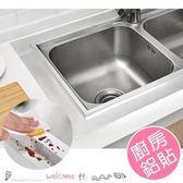 廚房灶台瓦斯爐縫隙 防水防油鋁貼