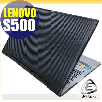 【EZstick】Lenovo S500 touch (觸控機款)專用 Carbon黑色立體紋機身貼 (含上蓋、鍵盤週圍) DIY包膜