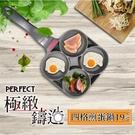 豬頭電器(^OO^) - PERFECT...