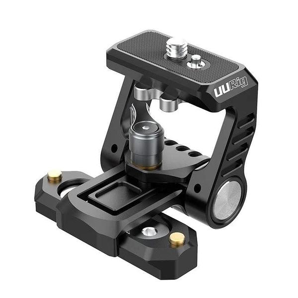 【聖影數位】Ulanzi 優籃子 R058 NATO滑槽 顯示器支架 Monitor Bracket