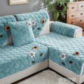 皮沙發墊季防滑加厚毛絨簡約現代客廳沙發套全包萬能套巾罩全蓋『潮流世家』