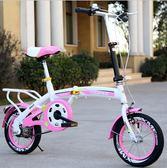 兒童自行車摺疊學生車12寸igo 衣櫥の秘密