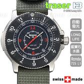 Traser LONG LIFE專業錶P6502系列#100191#100162#100188運動錶【AH03080】99愛買生活百貨