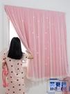 自粘魔術氈貼式窗簾全遮光布遮陽臥室公主風免打孔安裝【英賽德3C數碼館】
