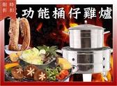 【尋寶趣】 烤肉煮火鍋燉雞湯 烤雞 烤肉架 烤肉爐 烤箱 不鏽鋼 中秋節 BBQ-142