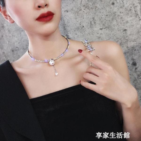 滿鉆珍珠開口項圈女日韓網紅短款項鏈個性choker頸帶性感鎖骨鏈-享家生活館