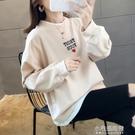 假兩件衛衣女潮秋薄款2020新款韓版寬鬆bf慵懶風上衣服 【全館免運】