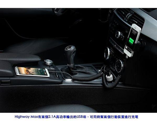 [NOVA成功3C]Just Mobile Highway Max 2.1A 雙USB 鋁質車充  喔!看呢來