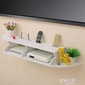 客廳電視機頂盒置物架子壁掛擱板路由器收納盒支架墻上支架免打孔 9號潮人館