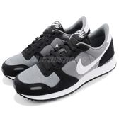 Nike 休閒慢跑鞋 Air VRTX 黑 灰 麂皮 復古外型 運動鞋 男鞋【PUMP306】 903896-001