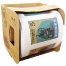 青青文具 CST-115 貓行李系列 DIY裝飾貼