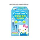 Hello Kitty 水管疏通粉 50gx6入 洗碗槽 浴室 馬桶 水管疏通【小紅帽美妝】