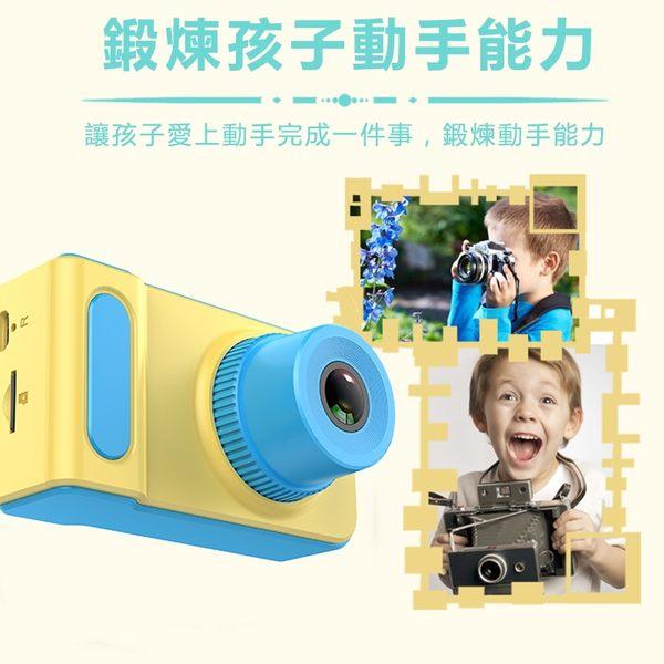 兒童相機 兒童節 拍照兒童照相機 數碼攝像機 寶寶生日禮物 寶寶相機 迷你相機 卡通相機 美樂蒂