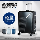 《熊熊先生》Samsonite 美國旅行者 行李箱 24吋 霧面 防刮 飛機煞車輪 硬殼旅行箱 國際TSA海關鎖 GN1