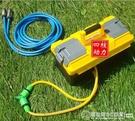 充電式抽水機 充電式抽水機農用澆菜神器便攜式小型水泵戶外田園家用電動自吸泵 QM 圖拉斯3C百貨