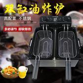 電炸鍋裕源商用6L小容量雙缸無油煙恒溫不銹鋼電油炸鍋 炸薯條機電炸爐igo 維科特3C