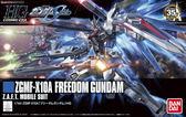 鋼彈模型 HGCE 1/144 ZGMF-X10A FREEDOM GUNDAM 自由鋼彈 新生式樣  TOYeGO 玩具e哥