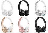 平廣 Beats Solo3 Wireless 藍芽耳機 6色 真.台灣蘋果先創公司貨保1年 Solo 3 藍芽版