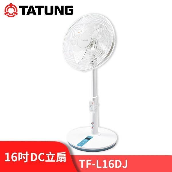 【南紡購物中心】TATUNG大同 14吋 DC直流變頻立扇 省電 七段風速 免彎腰 TF-L16DJ
