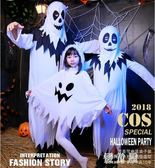 萬圣節兒童服裝女成人恐怖幽靈衣服精靈男童女童親子裝 QG9773『優童屋』