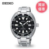 SEIKO精工 潛水 男錶(4R35-01Y0D)SRPC35J1