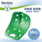 【絕版品】BackJoy健康美姿美臀坐墊...