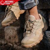 軍迷戶外男鞋夏季運動鞋爬山徒步鞋戰術防水透氣防滑低筒登山鞋男igo